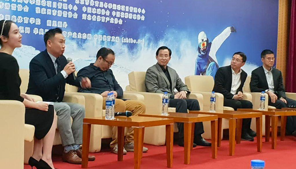 mobiesportacademy_beijing_sport_university